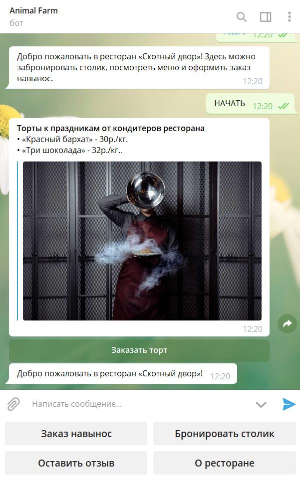 skotnyj_dvor_minsk
