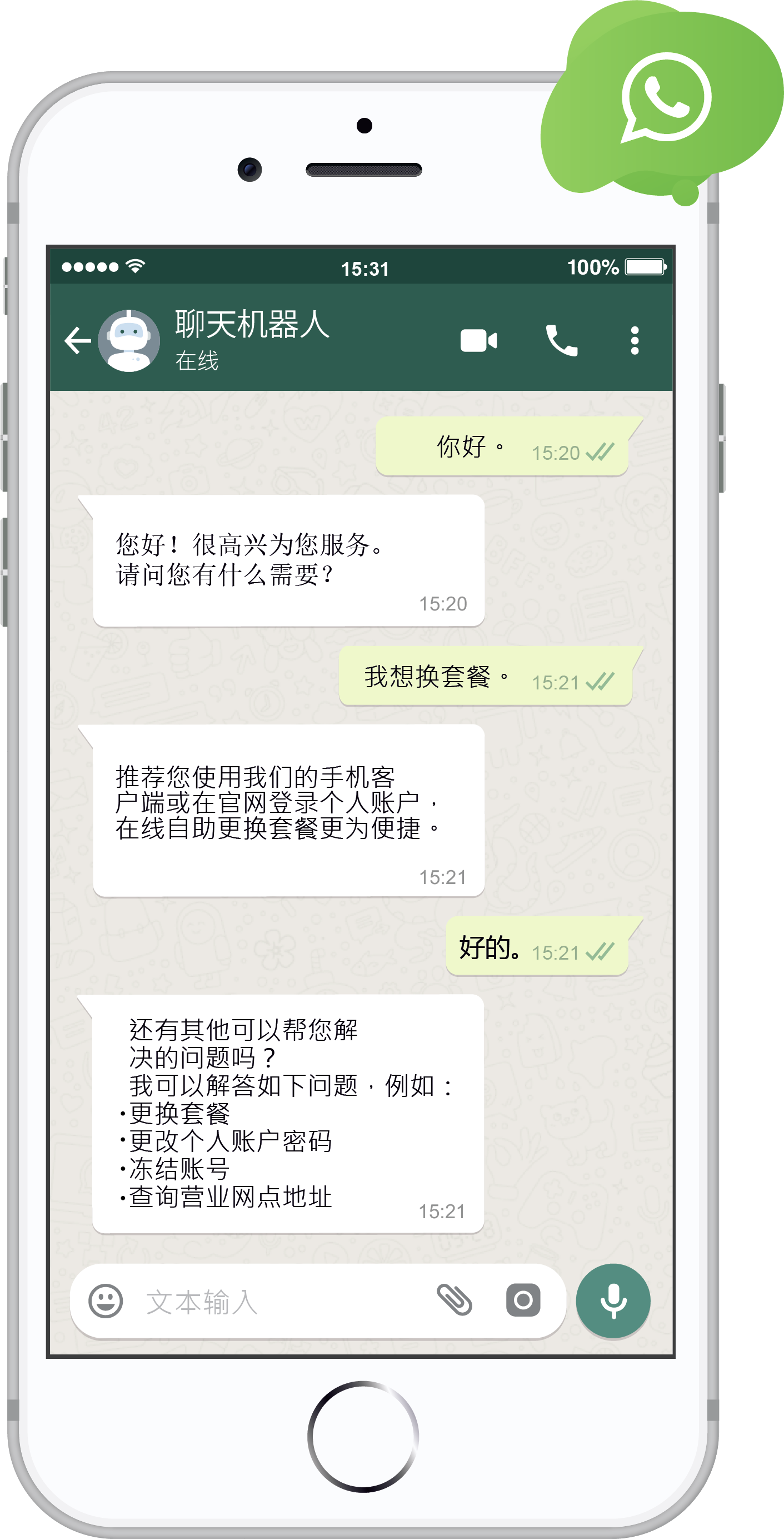 CHN iPhone-8-Plus-Silver whatsapp
