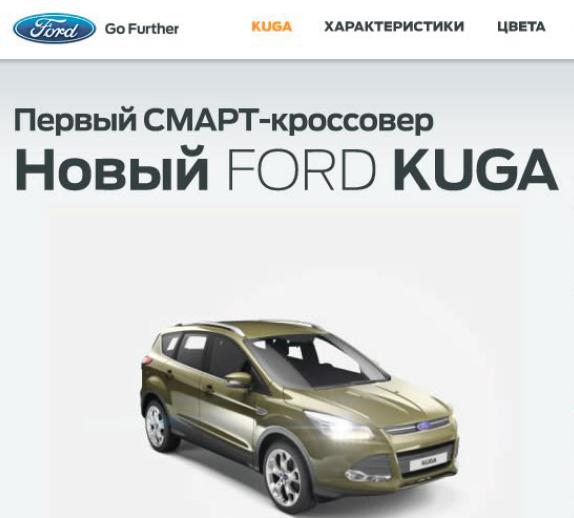 ford-kugo-chatbot-1