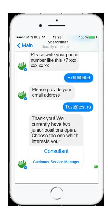 Sberbank HR chatbot