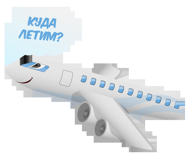 Авиа-бот